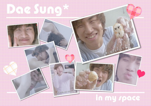 cotton candy daesung.JPG