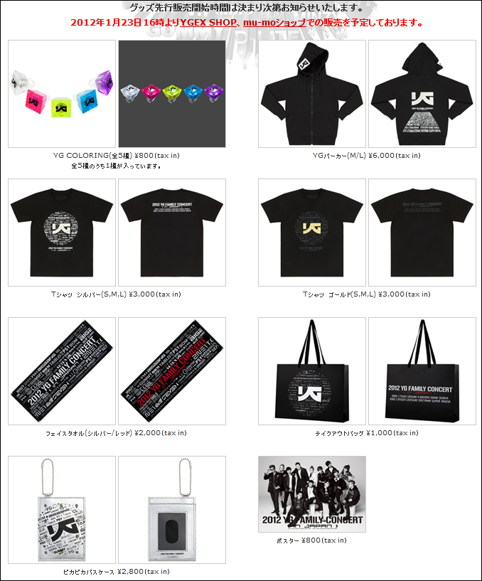 goods2.png